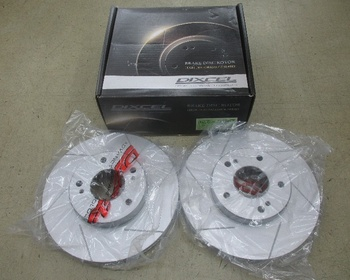 Unknown - Unused! Brake rotors (321 2682)