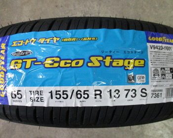 Goodyear - (155 / 65R13) brand new tires GT-ECO