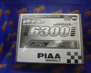 PIAA - Unused! HID Kit for fog lights (HB4)