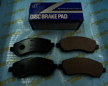 SEI - Unused Impreza Brake Pads