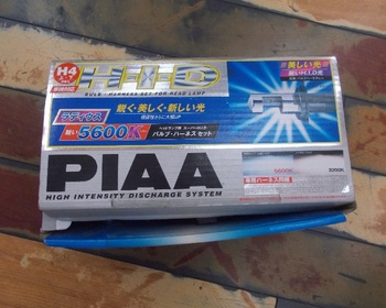 PIAA - Junk PIAA HID Kit (H4, Switch)